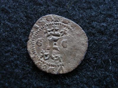 Blanca a nombre de RRCC (Granada, 1506-1566) [WM n° 7995] Moneda12