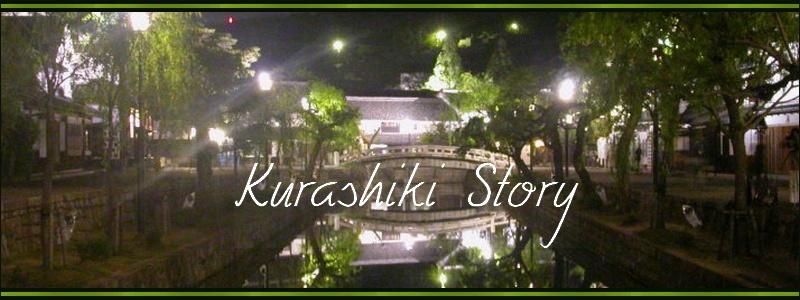 Kurashiki Story Header10
