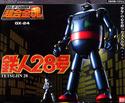 Soul Of Chogokin sur Suka Gx-2410