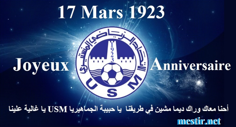 Union Sportive Monastirienne (happy birthday) Usmo310
