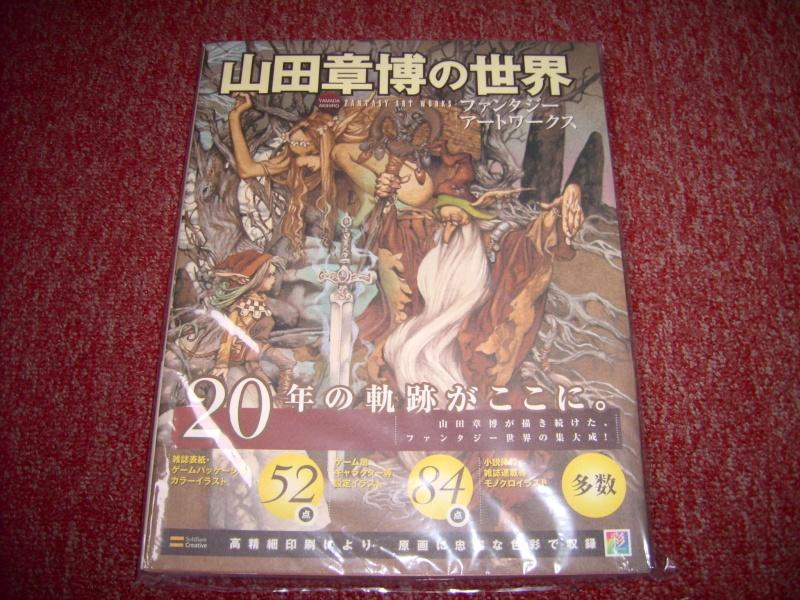 Littérature Castlevania par SAS : collection de couvertures! Lpic1411