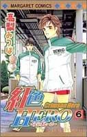 Beniiro Hero de Takano Mitsuba (en cours) 40884715
