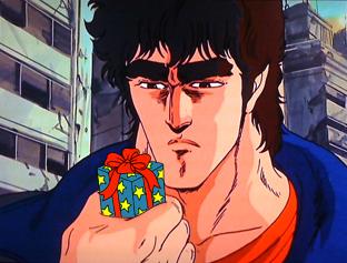 Joyeux anniversaire Goken ! Kenshi14