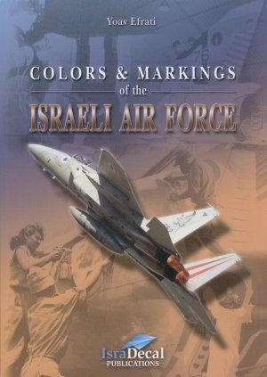 BIBLIO ISRAEL AIR FORCE / ISRAEL AIR FORCE BOOK LIBRARY 0110