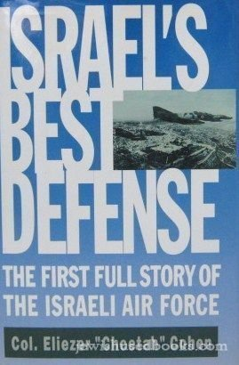 BIBLIO ISRAEL AIR FORCE / ISRAEL AIR FORCE BOOK LIBRARY 41iffg10