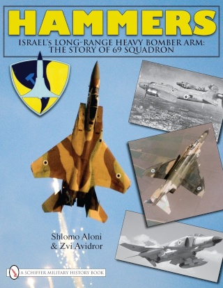 BIBLIO ISRAEL AIR FORCE / ISRAEL AIR FORCE BOOK LIBRARY 81hxlw12