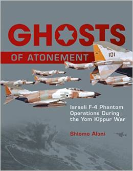BIBLIO ISRAEL AIR FORCE / ISRAEL AIR FORCE BOOK LIBRARY Unknow10