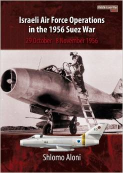BIBLIO ISRAEL AIR FORCE / ISRAEL AIR FORCE BOOK LIBRARY Unknow11