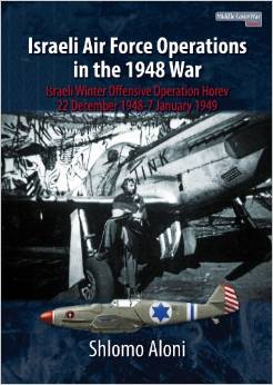 BIBLIO ISRAEL AIR FORCE / ISRAEL AIR FORCE BOOK LIBRARY Unknow13