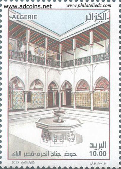 Constantine Capitale de la Culture Arabe 2015 D10