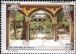 Constantine Capitale de la Culture Arabe 2015 Fff10