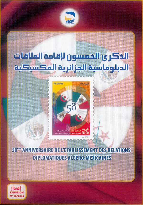 06/2015 : Relations Diplomatiques Algéro-Mexicaines Nmexic10