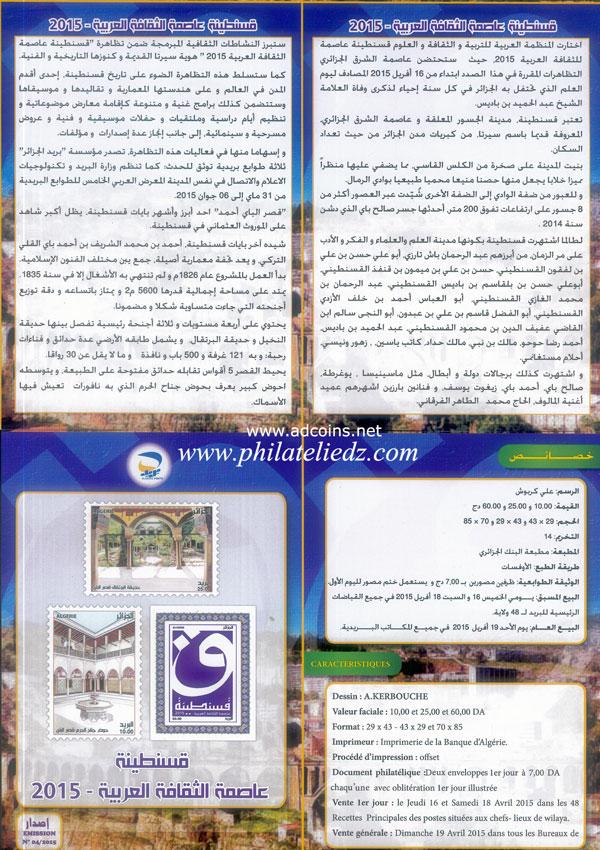 Constantine Capitale de la Culture Arabe 2015 Notice10