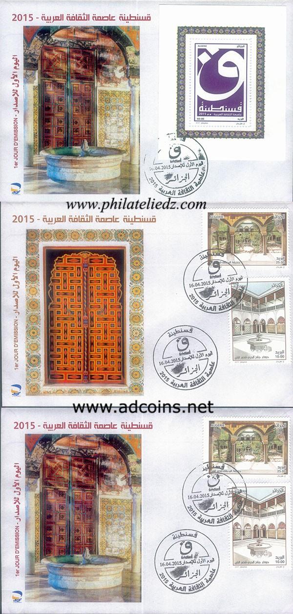 Constantine Capitale de la Culture Arabe 2015 Sans-t10