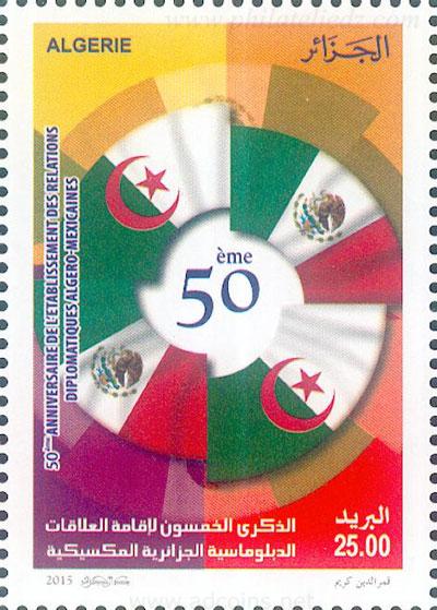 06/2015 : Relations Diplomatiques Algéro-Mexicaines Timbre12