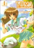 Nouveautés Manga semaine du 25/06/07 au 30/06/07 Yuma110
