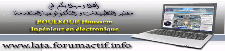 Eurobot Algeria Registration Form 2010 Logo_h10