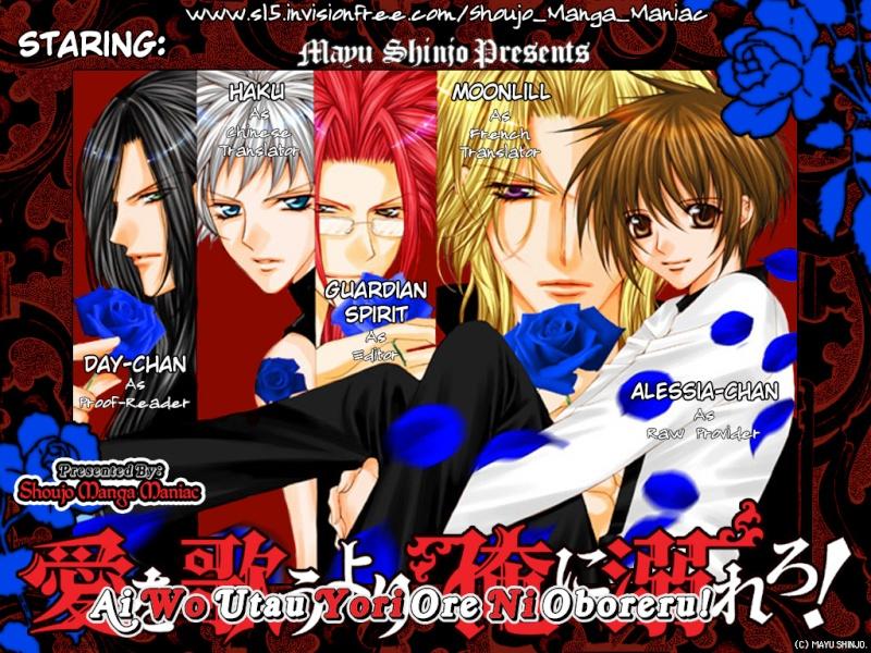 Ai Wo Utau Yori Ore Ni Oboreru de Mayu Shinjo (en cours) Credit10
