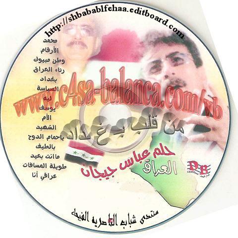 ألبوم الشاعر عباس جيجان Sg10