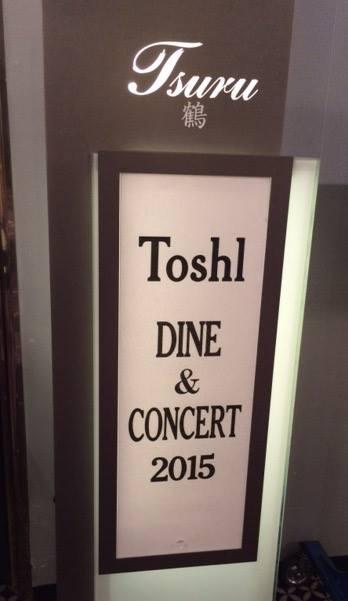Toshi en concert en 2015 [Prochain : 20 Juillet, concert Rock !] 11182312
