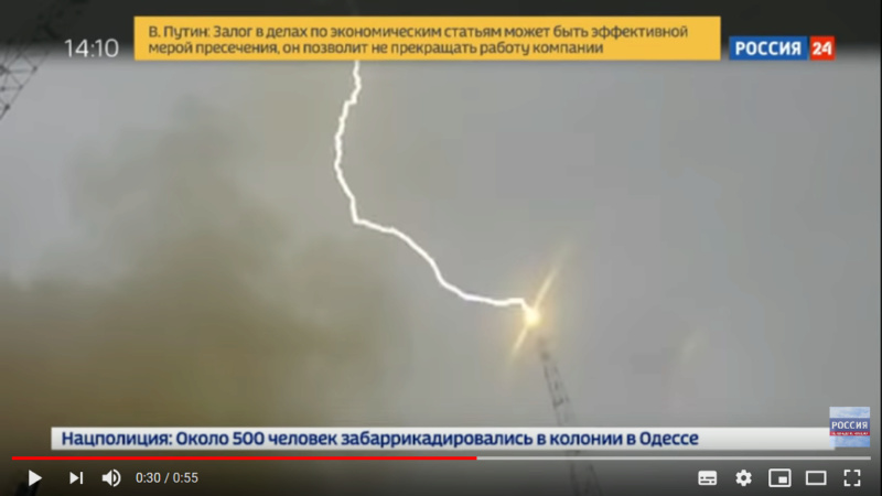 Soyouz 2.1b (Glonass-M) - Ple - 27.05.2019 Screen10