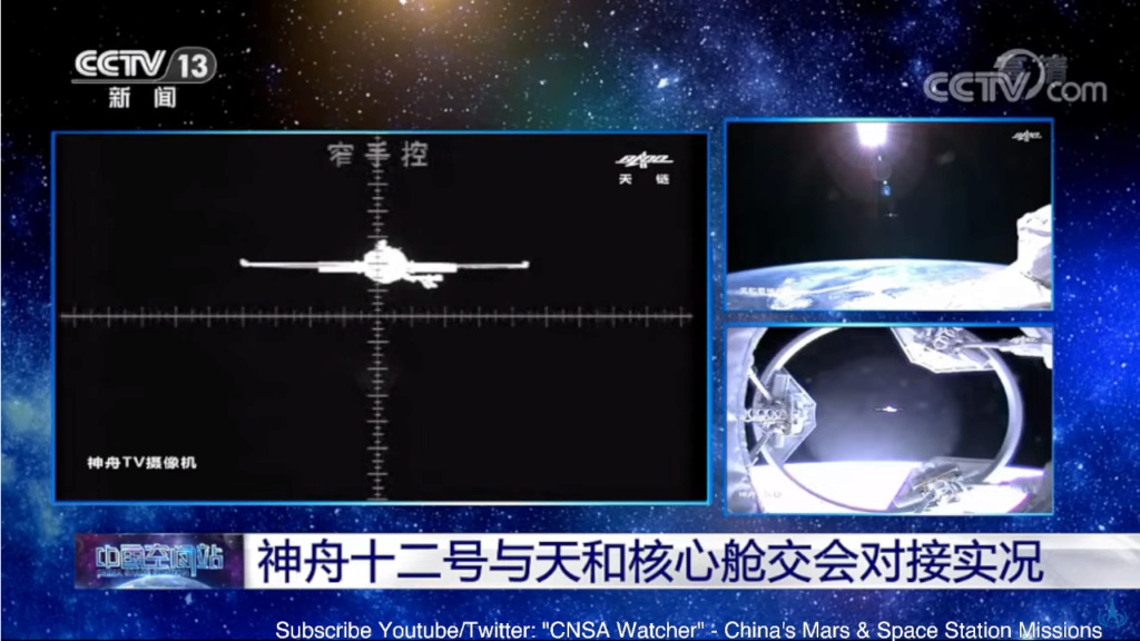 CZ-2F (Shenzhou-12) - JSLC - 17.6.2021 - Page 2 Screen18