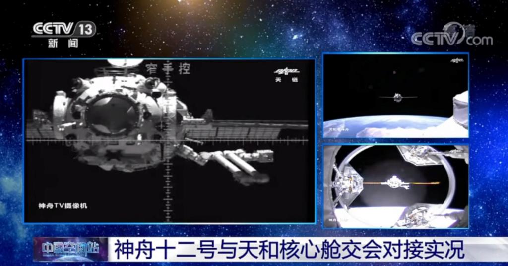 CZ-2F (Shenzhou-12) - JSLC - 17.6.2021 - Page 2 Screen19