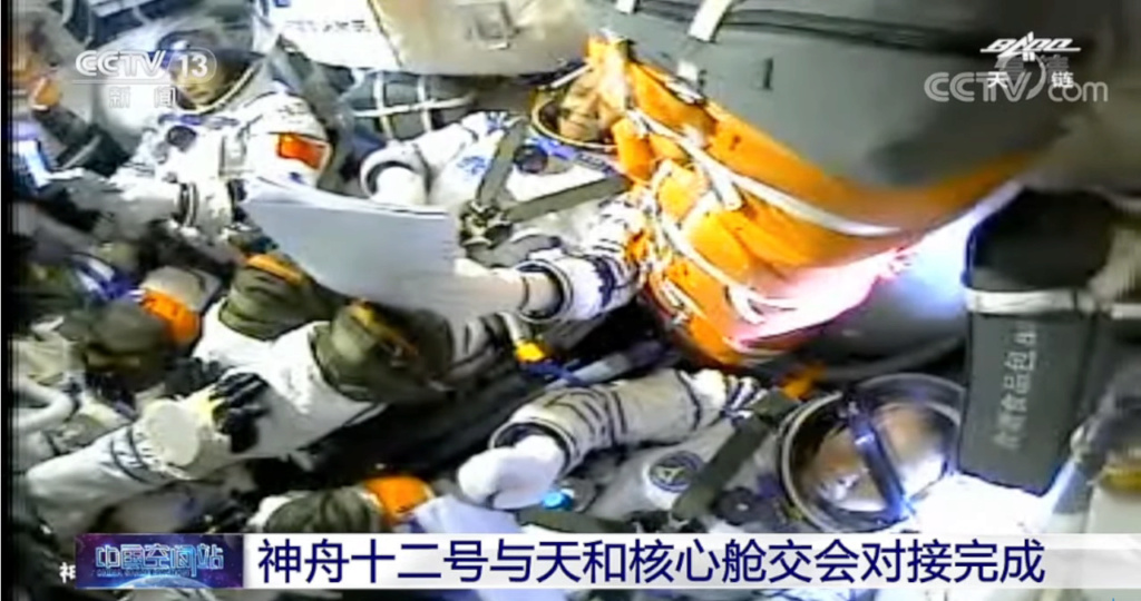 CZ-2F (Shenzhou-12) - JSLC - 17.6.2021 - Page 3 Screen23