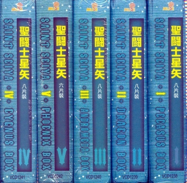 Les VCD Saint Seiya Vcd_bm10
