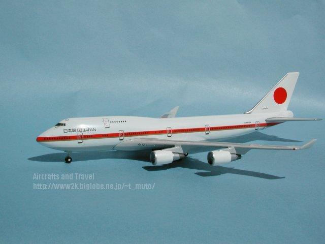 Les avions de transport de chef d'Etat Jasdf10