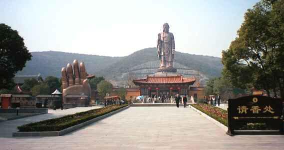 Les statues de Bouddha découvertes dans Google Earth - Page 2 Pict0010