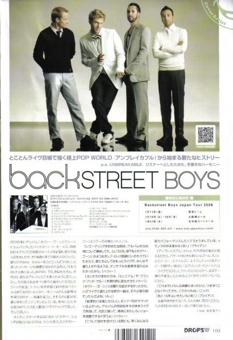 New Scans from Japan Normal12