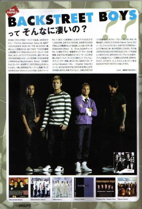 New Scans from Japan Normal13