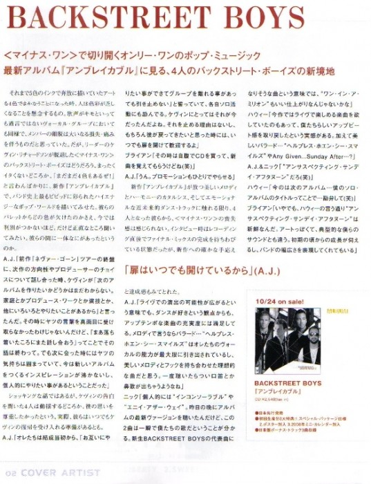 New Scans from Japan Normal15
