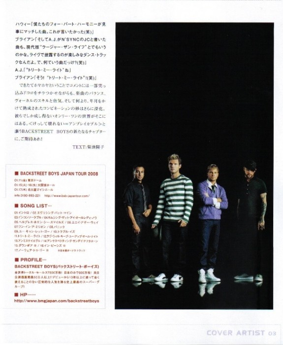 New Scans from Japan Normal16