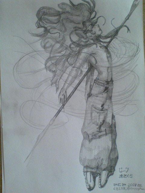 My art (Mikomi) Zeke_a10