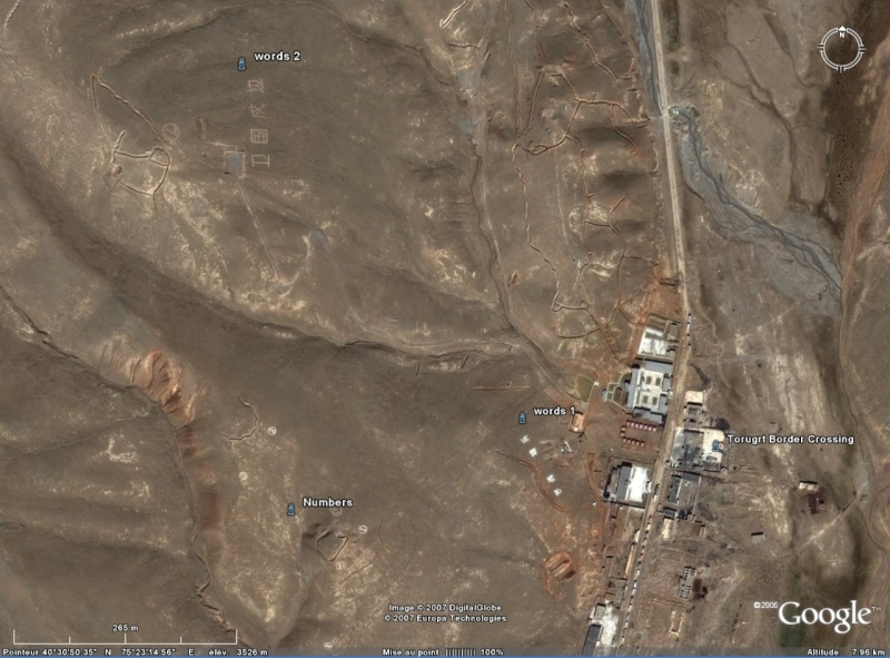A la recherche de textes et idéogrammes chinois géants avec Google Earth Chine10
