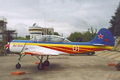 Fanas de Yak 52, voici son successeur !!! 52m_010