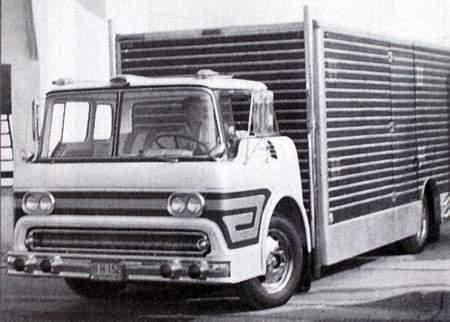 Larry Watson Work's  auto/moto >> Watson13