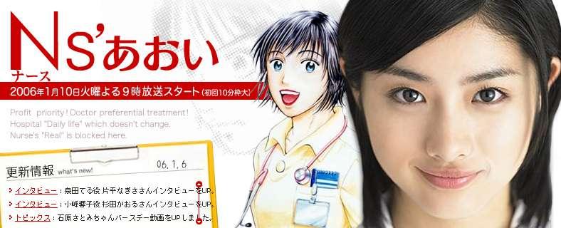 Nurse Aoi Nurse_10