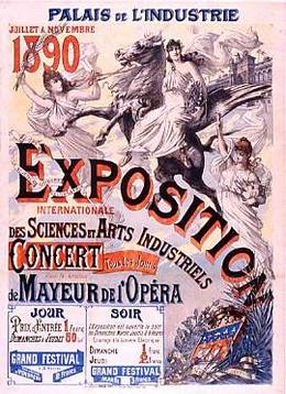 Expositions Coloniales et Universelles A4525_10