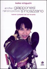 libri a tema giapponese Copj1310