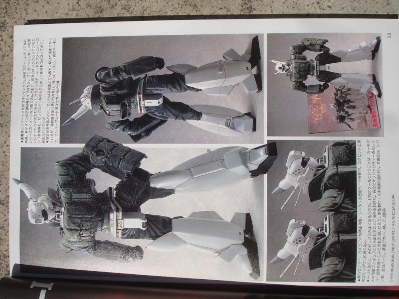 Ingram Reactive Armor résine 1/24 (Patlabor 2) Dsc00011