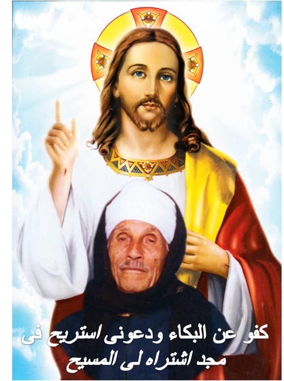 ذكرى الاربعين للمرحوم المقدس محروس سعد Pictur18