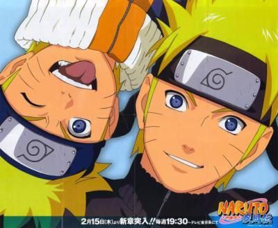 Naruto Shippuden 53577710