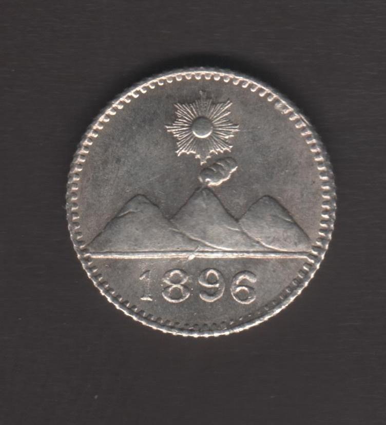 1/4 Real. Guatemala. 1896 Guatem10