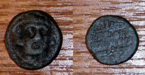 bronze d'Erythrae en Ionie Dscn2516
