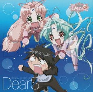 DEARS Dears110