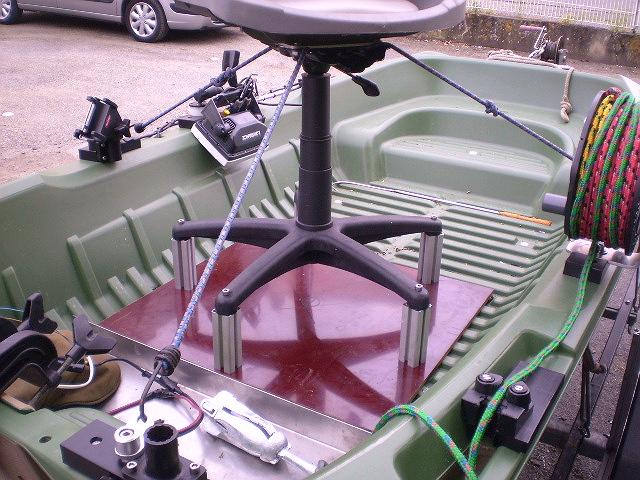 quelle barque pour pêcheur solitaire Detail10