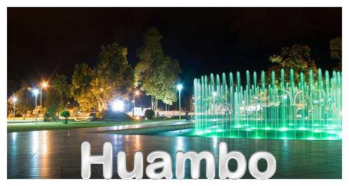 Huambo Noticias Frescas Banner11